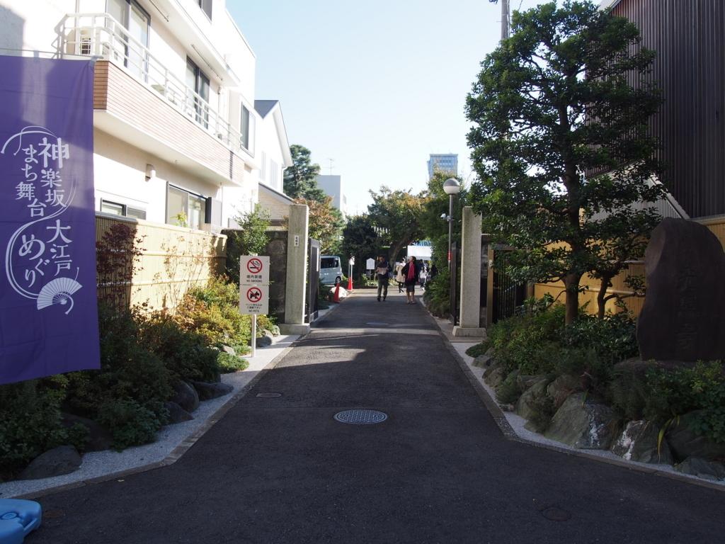 f:id:chizuchizuko:20171113180838j:plain