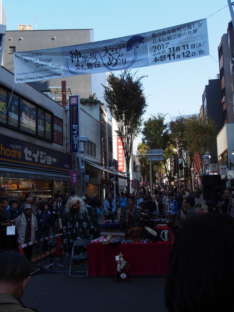 f:id:chizuchizuko:20171113181038j:plain