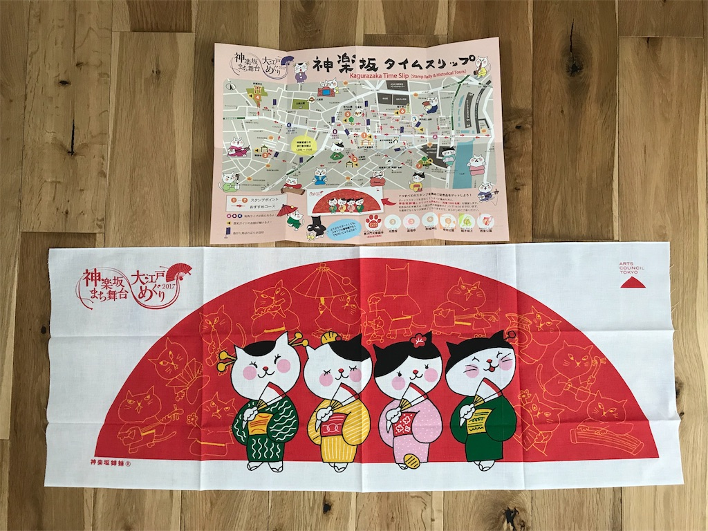 f:id:chizuchizuko:20171114090407j:image