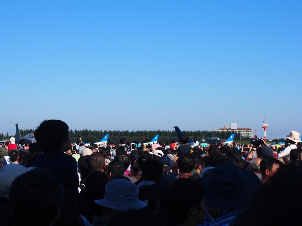f:id:chizuchizuko:20171118163243j:plain