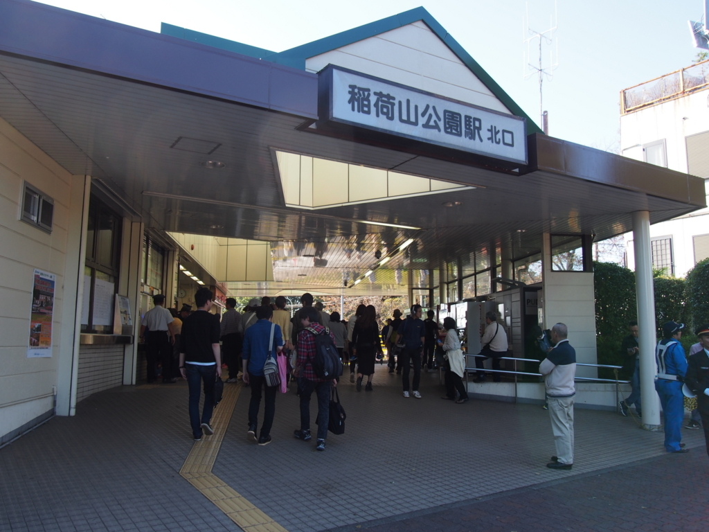 f:id:chizuchizuko:20171118165211j:plain