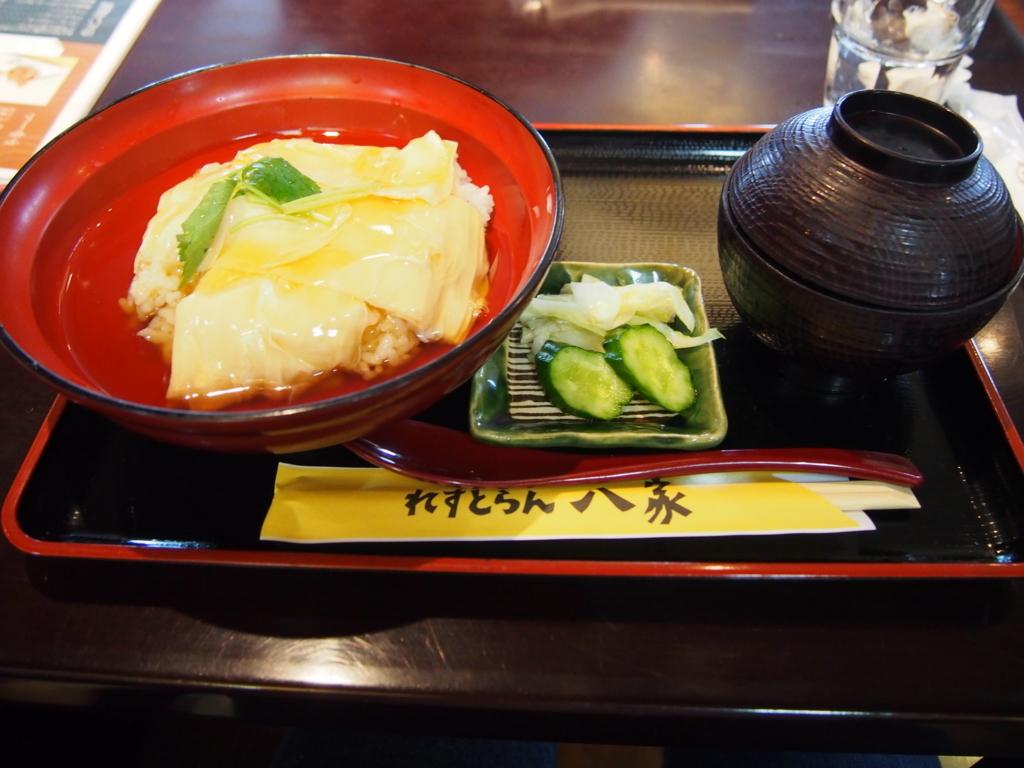 f:id:chizuchizuko:20171124003920j:plain
