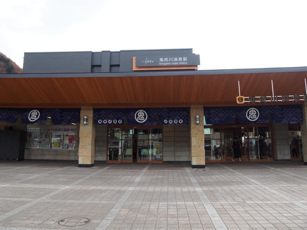 f:id:chizuchizuko:20171124004343j:plain
