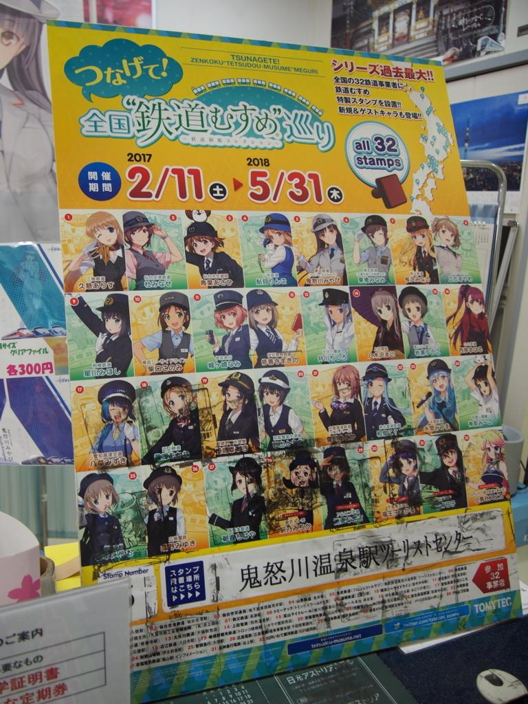 f:id:chizuchizuko:20171124004358j:plain