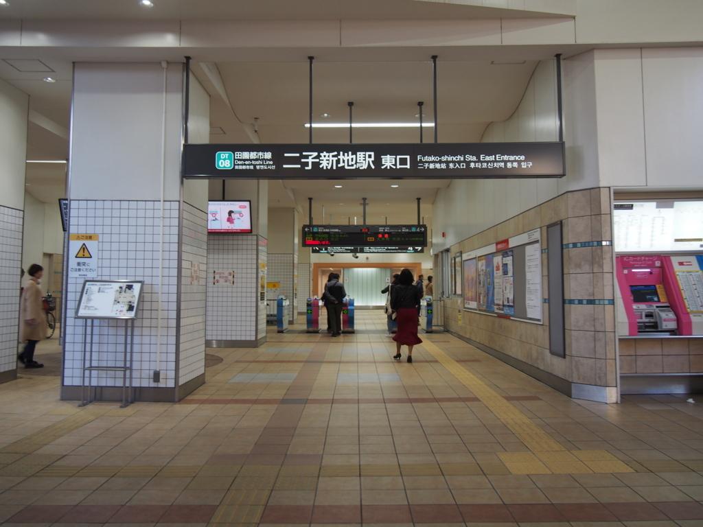 f:id:chizuchizuko:20171124005736j:plain