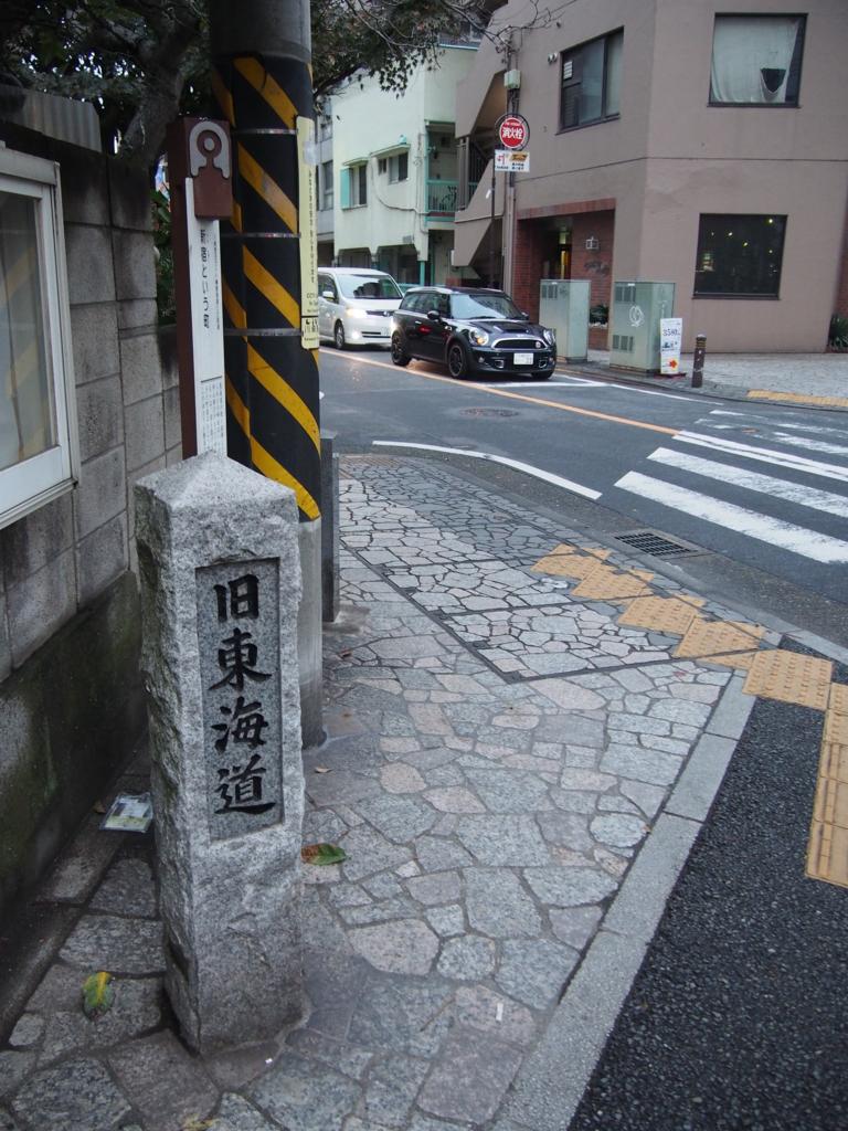 f:id:chizuchizuko:20171124010036j:plain