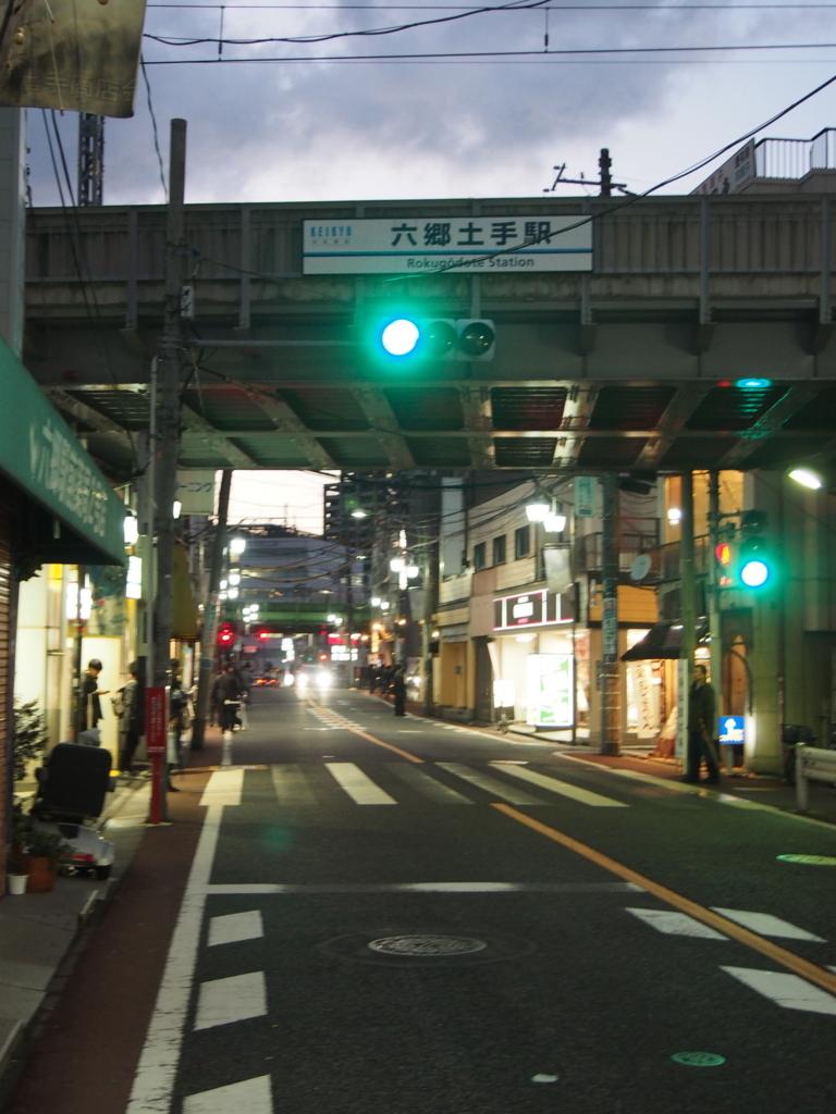 f:id:chizuchizuko:20171124010053j:plain