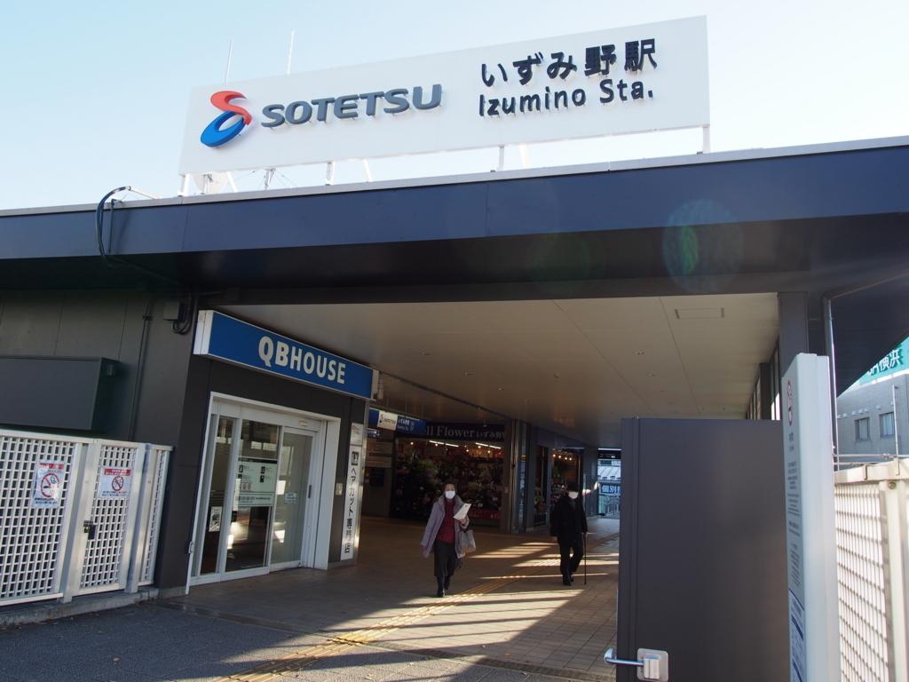 f:id:chizuchizuko:20171214231853j:plain