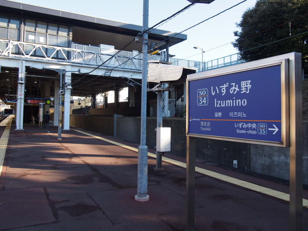 f:id:chizuchizuko:20171214231858j:plain