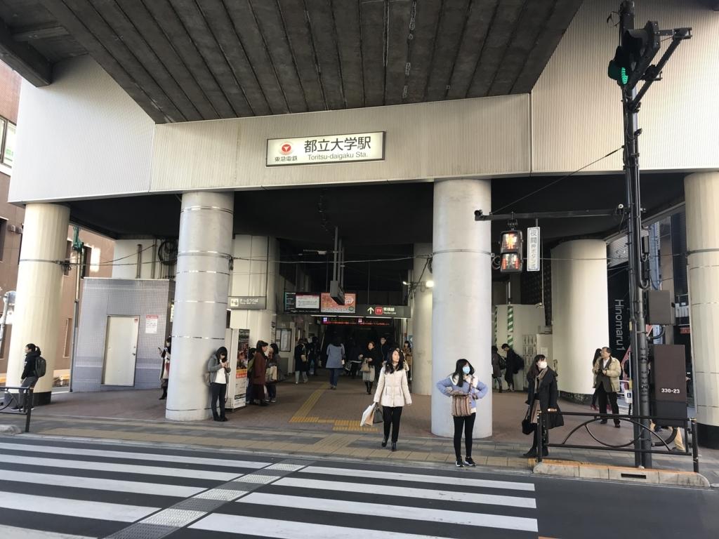 f:id:chizuchizuko:20171223174333j:plain