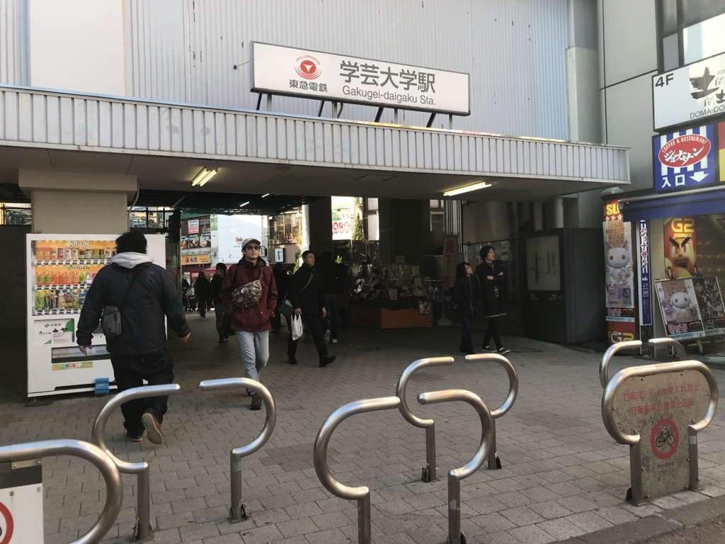 f:id:chizuchizuko:20171223174740j:plain