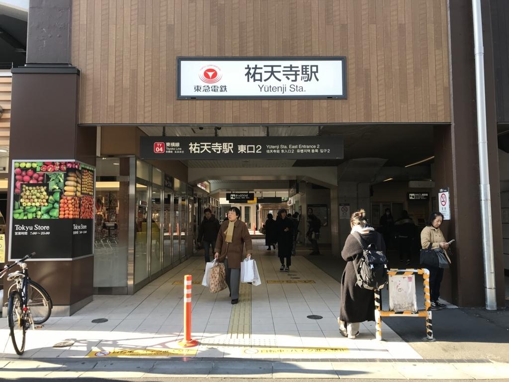 f:id:chizuchizuko:20171223175752j:plain