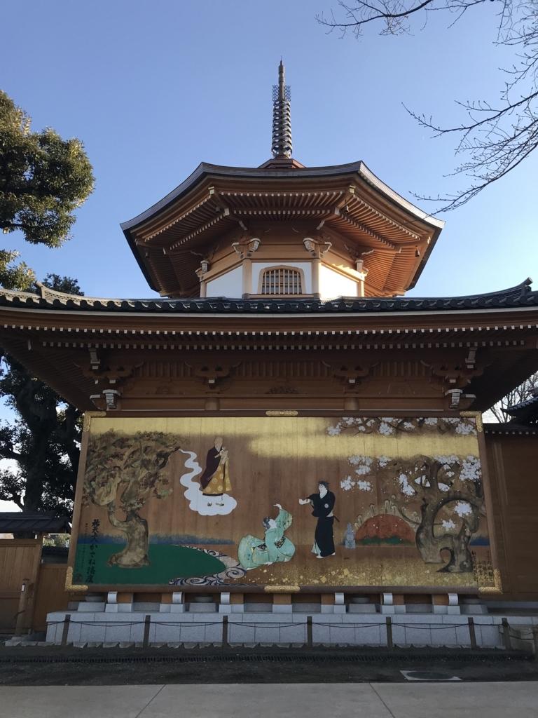 f:id:chizuchizuko:20171223175919j:plain