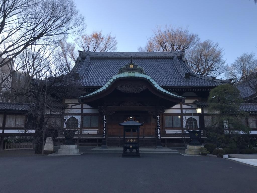 f:id:chizuchizuko:20171229161836j:plain