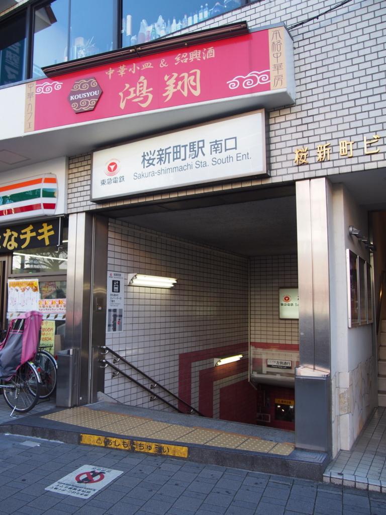 f:id:chizuchizuko:20180102000138j:plain