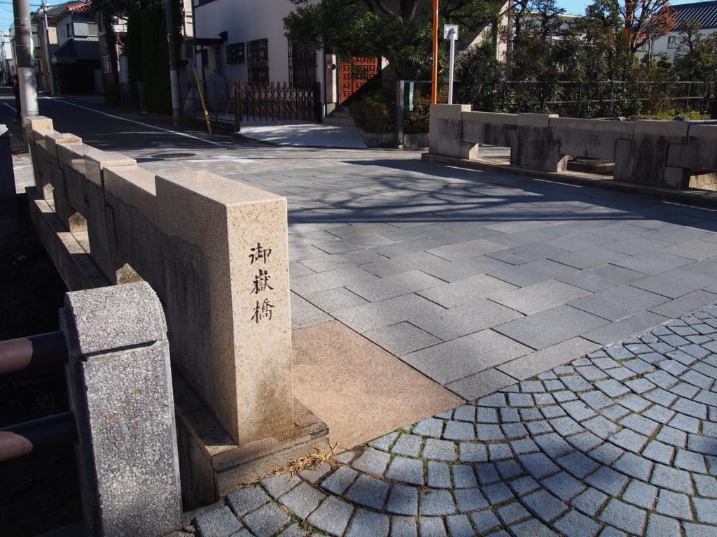 f:id:chizuchizuko:20180102001503j:plain