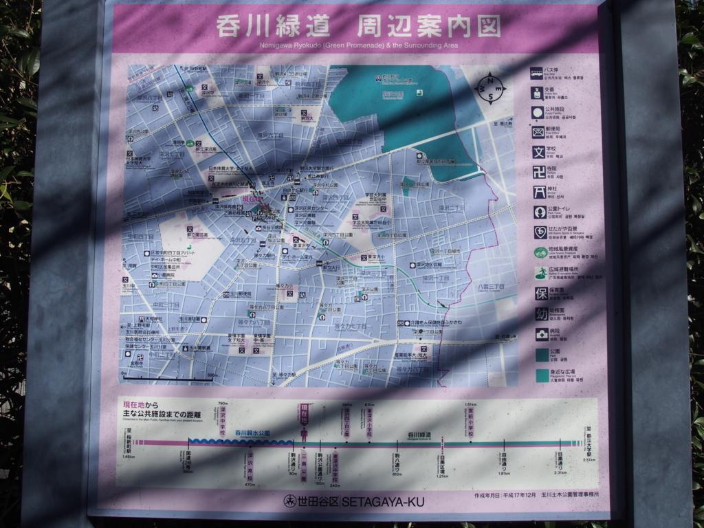 f:id:chizuchizuko:20180102114951j:plain