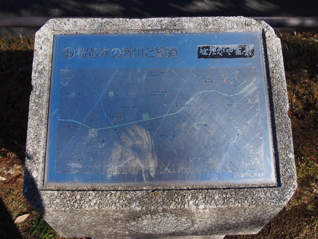f:id:chizuchizuko:20180102115020j:plain