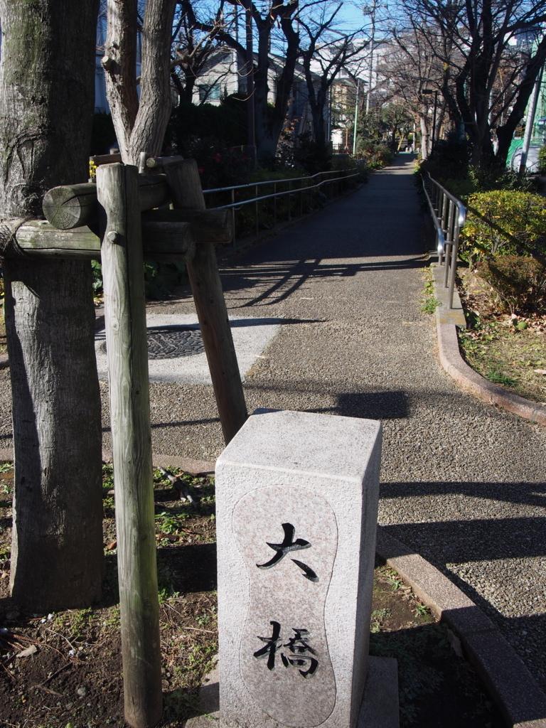 f:id:chizuchizuko:20180102115107j:plain