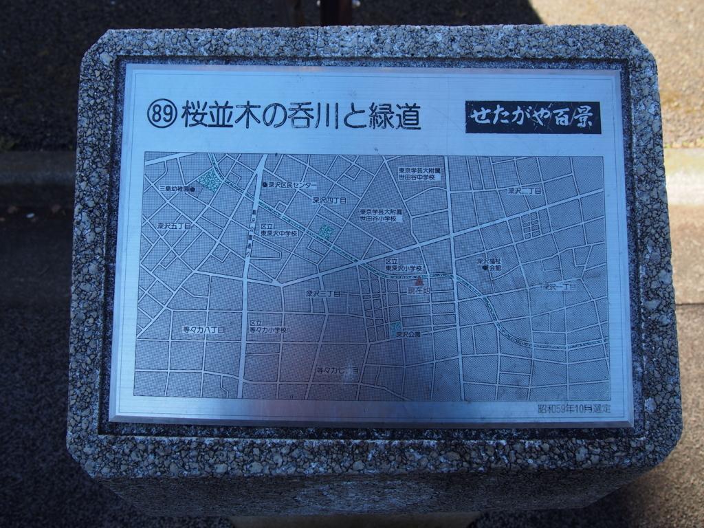 f:id:chizuchizuko:20180102115648j:plain