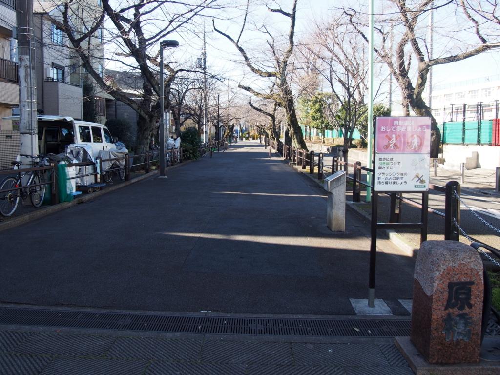 f:id:chizuchizuko:20180102115721j:plain