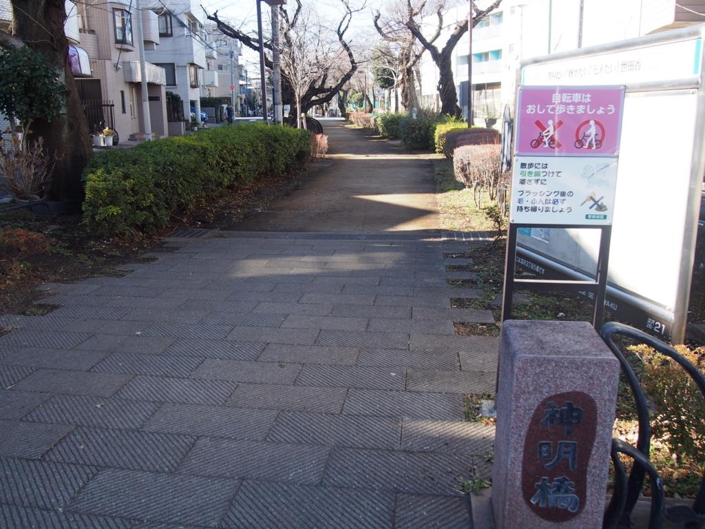 f:id:chizuchizuko:20180102115821j:plain