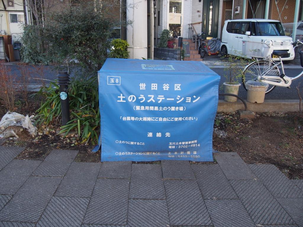 f:id:chizuchizuko:20180102115850j:plain