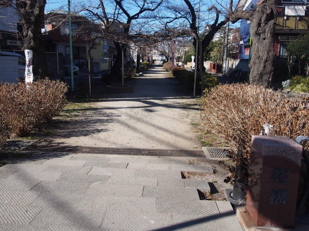f:id:chizuchizuko:20180102121133j:plain