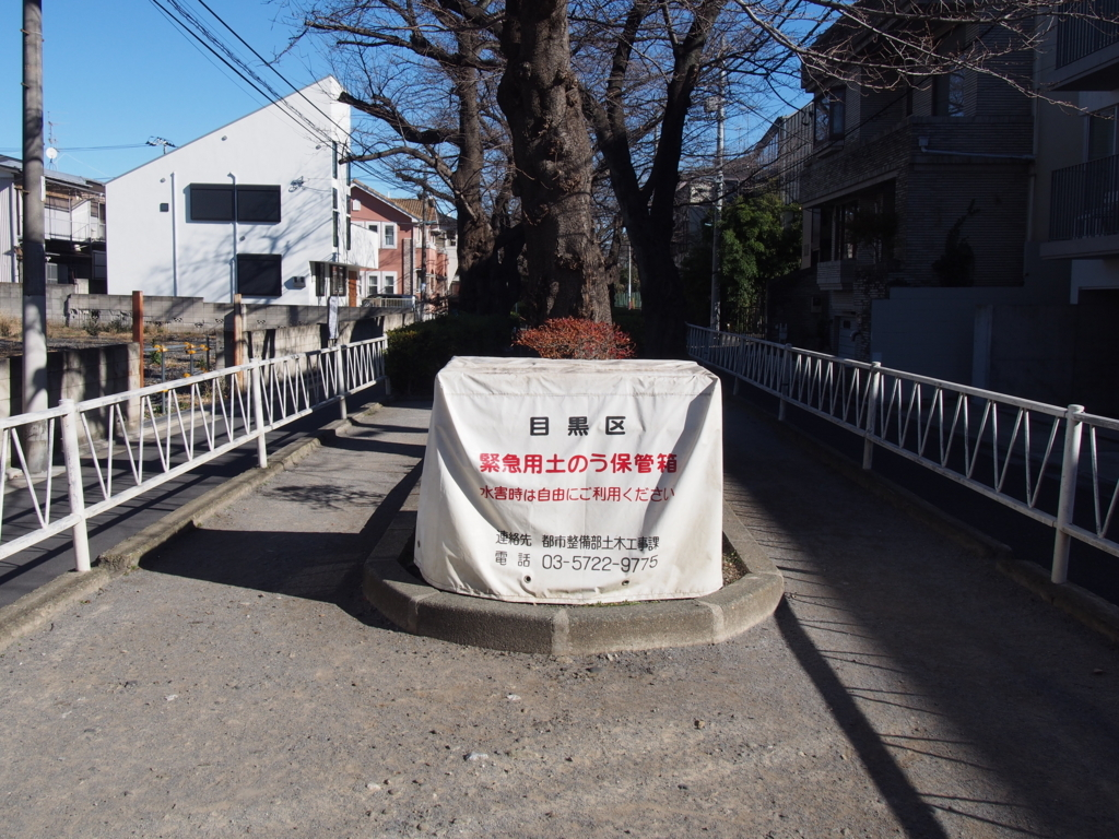 f:id:chizuchizuko:20180102121337j:plain