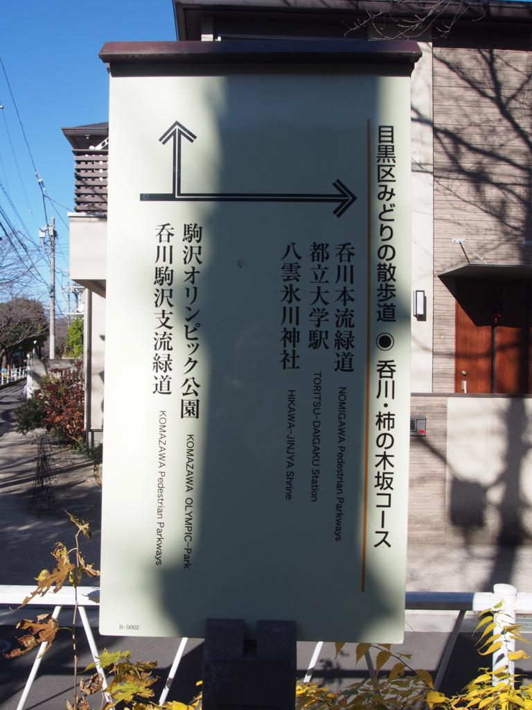 f:id:chizuchizuko:20180102121904j:plain