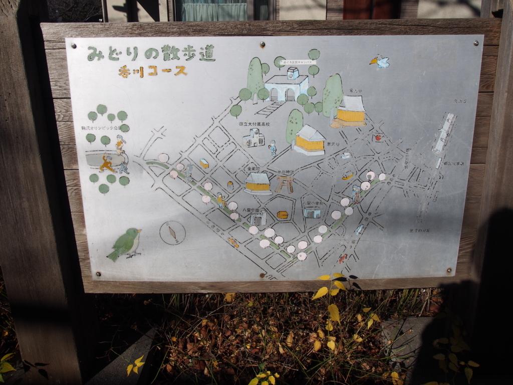f:id:chizuchizuko:20180102121928j:plain