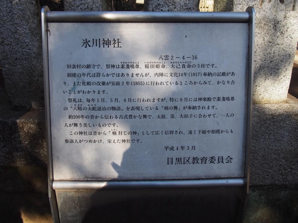 f:id:chizuchizuko:20180102122620j:plain