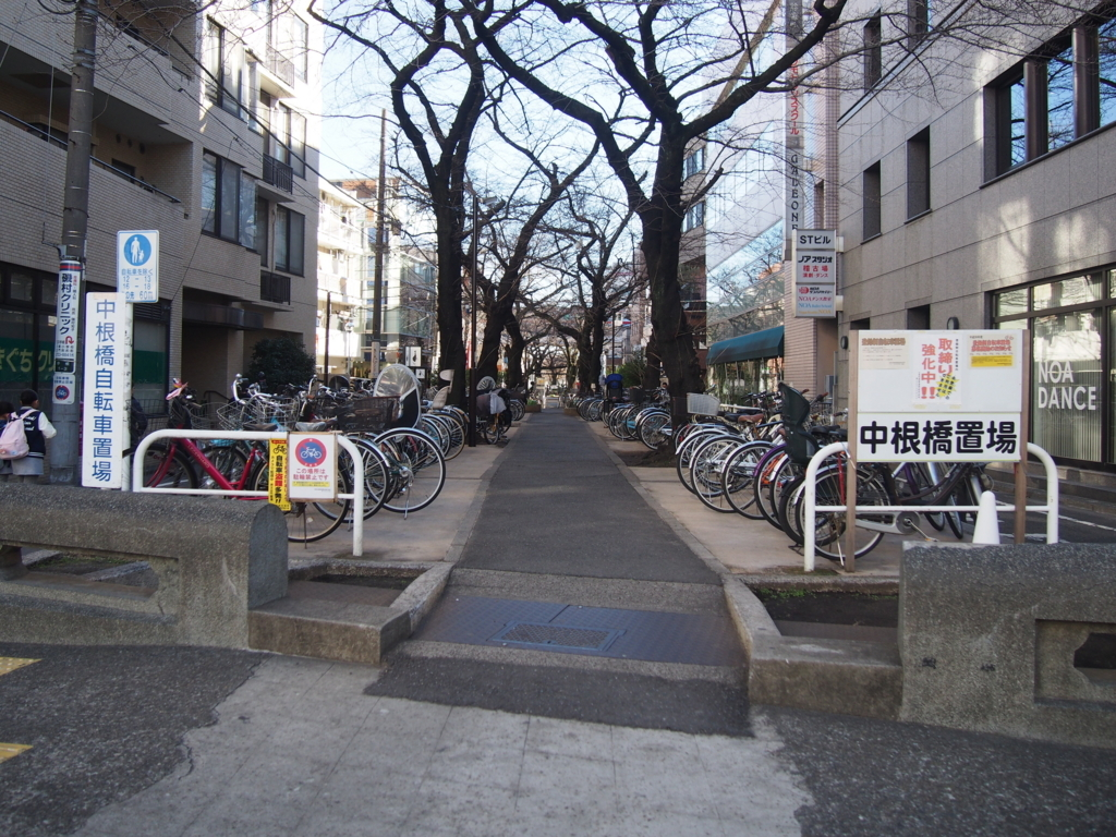 f:id:chizuchizuko:20180102123017j:plain