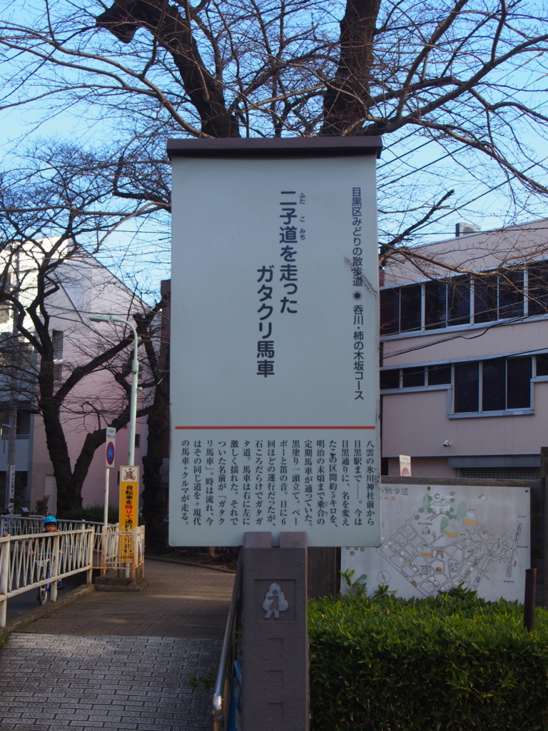 f:id:chizuchizuko:20180102123201j:plain