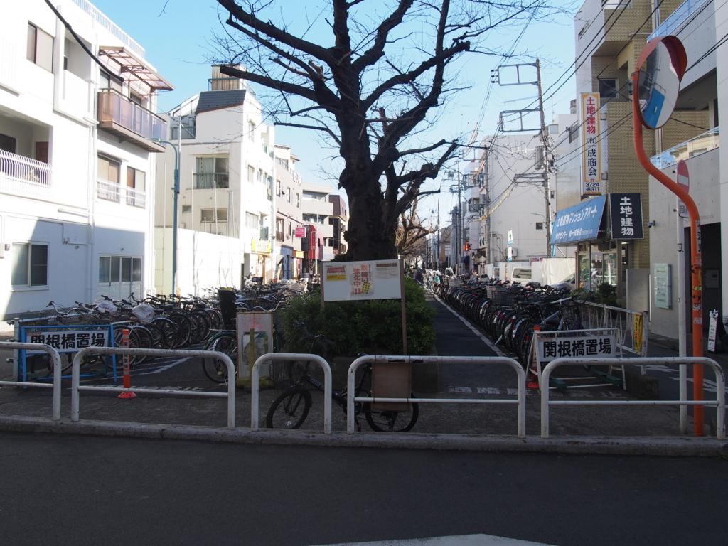 f:id:chizuchizuko:20180102123432j:plain