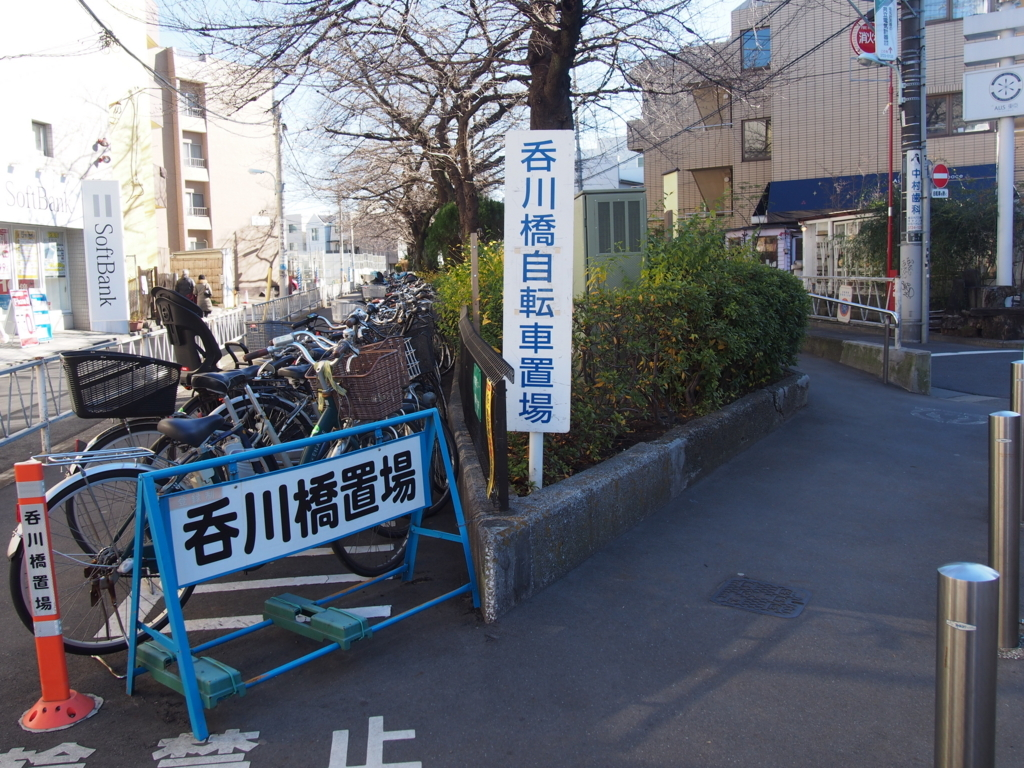 f:id:chizuchizuko:20180102123503j:plain