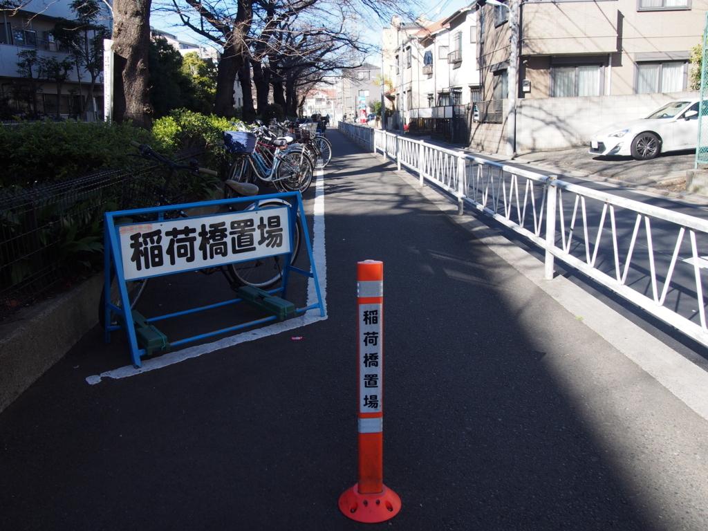 f:id:chizuchizuko:20180102123532j:plain