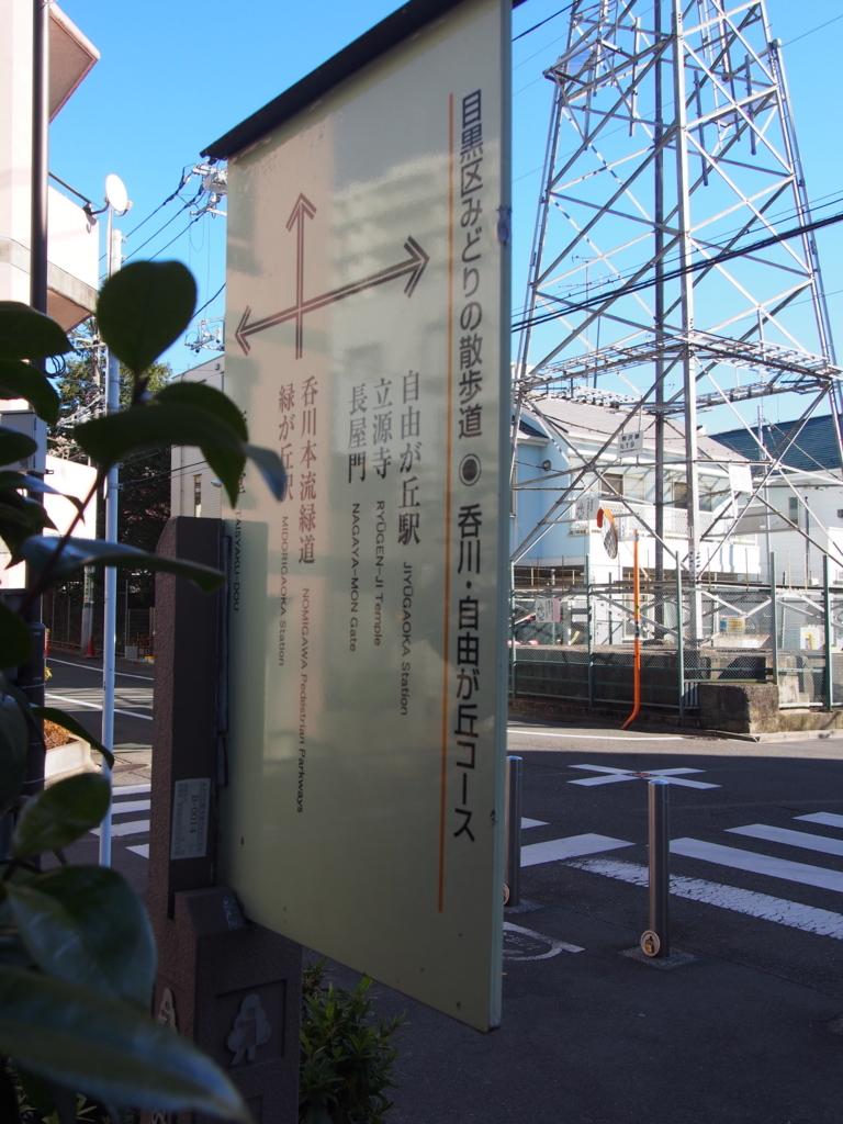 f:id:chizuchizuko:20180102123639j:plain