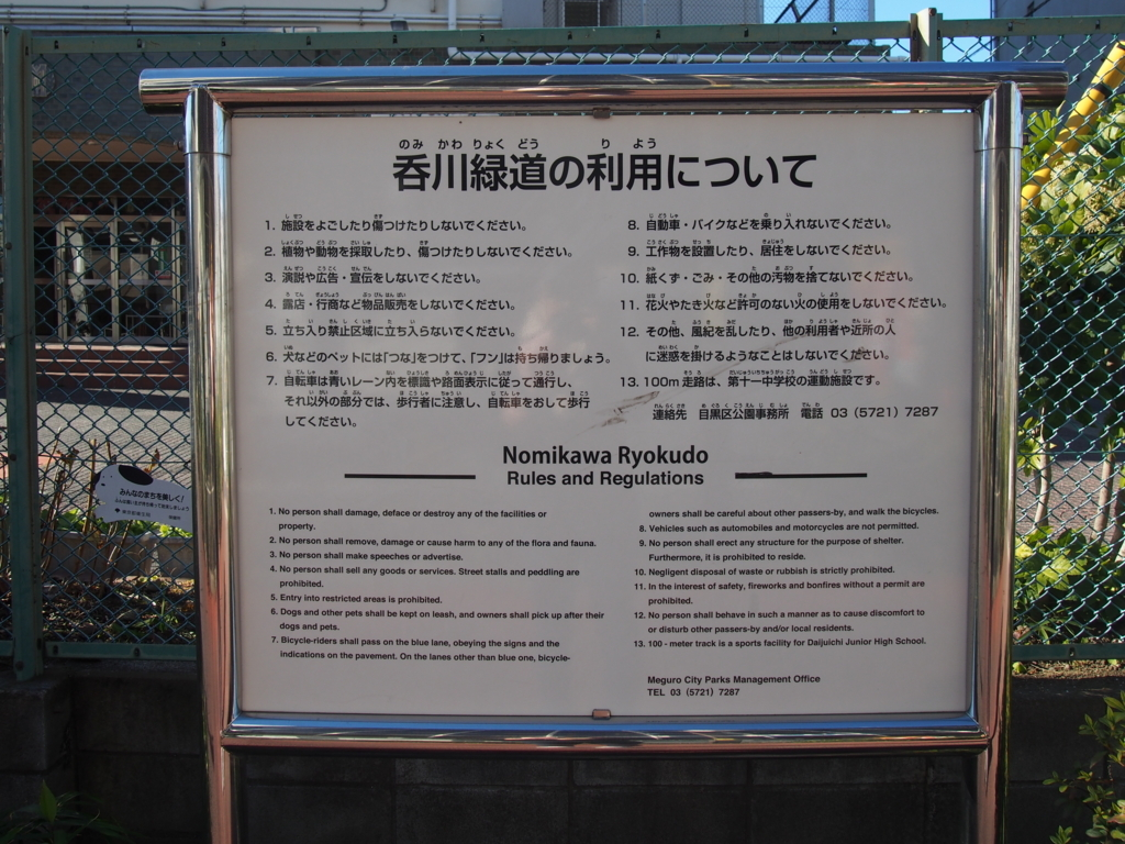 f:id:chizuchizuko:20180102123945j:plain