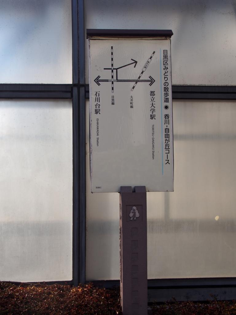 f:id:chizuchizuko:20180102124413j:plain