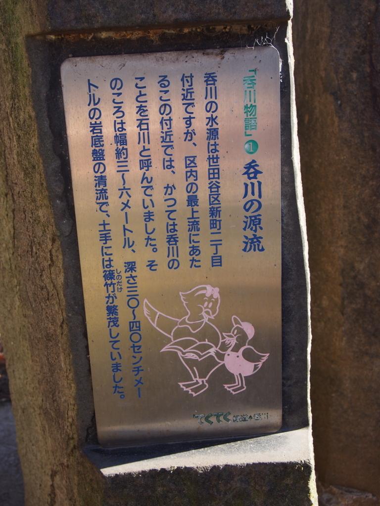 f:id:chizuchizuko:20180103115959j:plain
