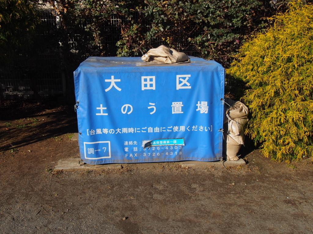 f:id:chizuchizuko:20180103120643j:plain
