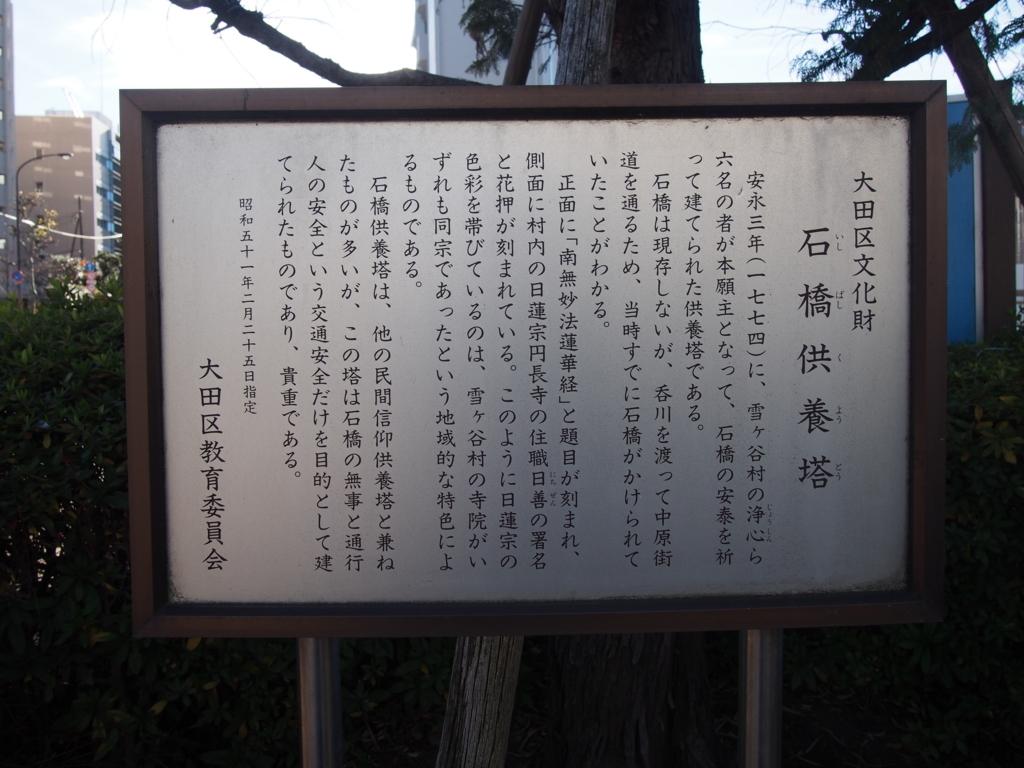 f:id:chizuchizuko:20180103120815j:plain