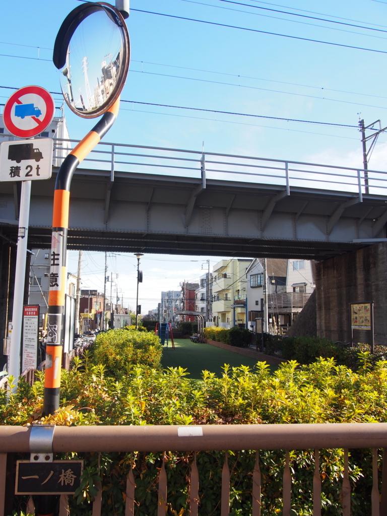 f:id:chizuchizuko:20180103121050j:plain