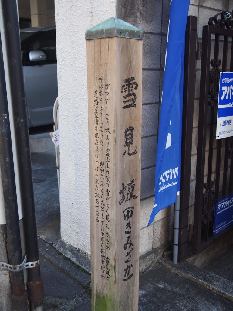 f:id:chizuchizuko:20180103121349j:plain