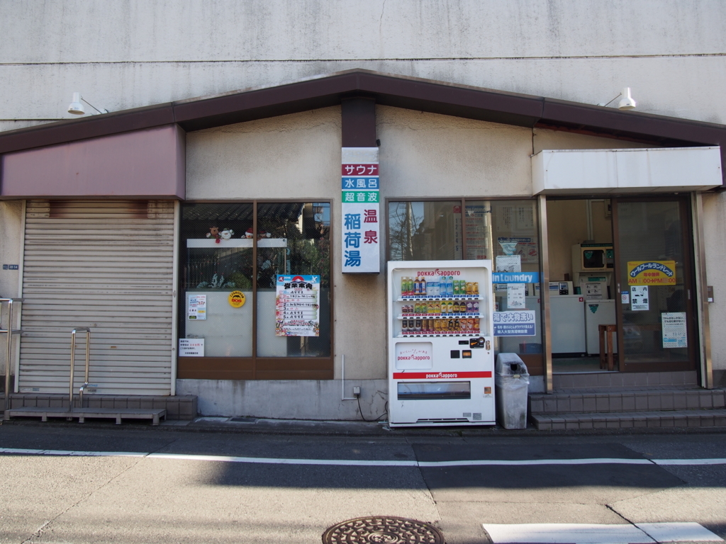 f:id:chizuchizuko:20180103121446j:plain