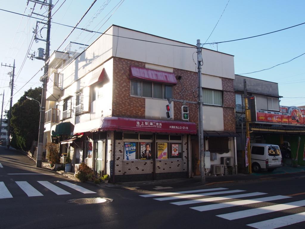 f:id:chizuchizuko:20180103122112j:plain