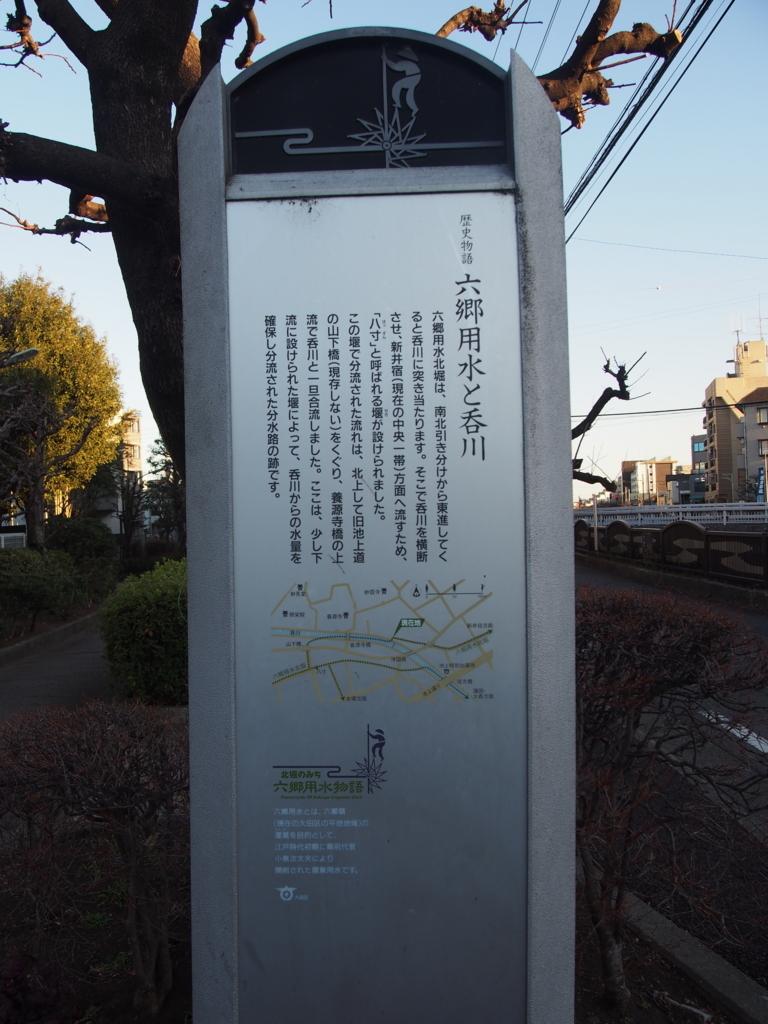 f:id:chizuchizuko:20180103123131j:plain