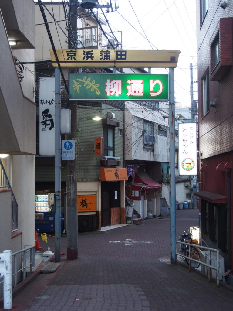 f:id:chizuchizuko:20180103124319j:plain