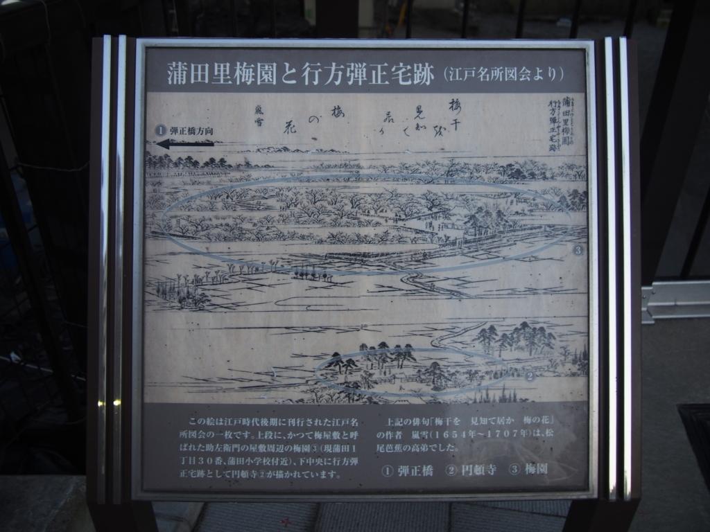 f:id:chizuchizuko:20180103124535j:plain